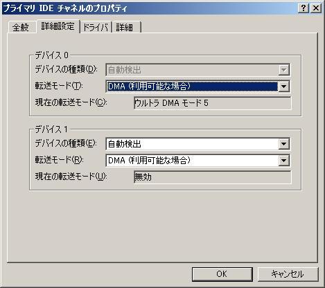 DMA_MODE.JPG
